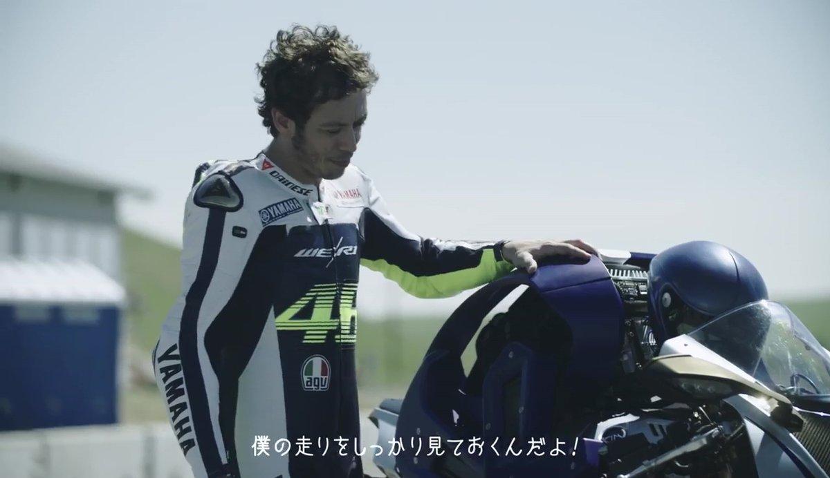 22c04e79a7b Motobot : Valentino Rossi rencontre la moto autonome de Yamaha - Automoto |  TF1
