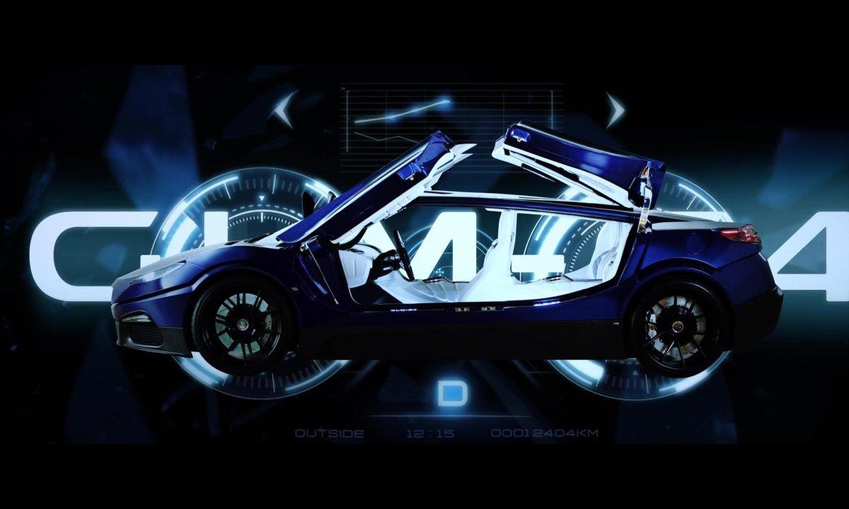GLM G4 Concept 2016 : présentation officielle