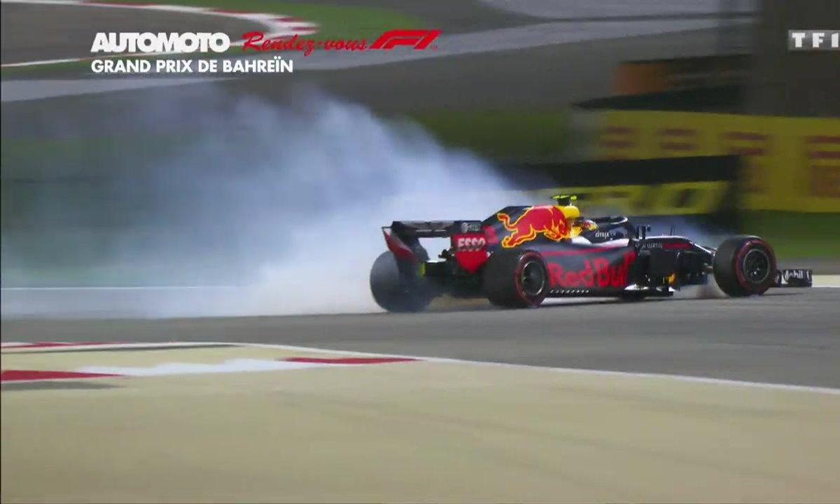 Rendez-vous F1 : Grand Prix de Bahreïn