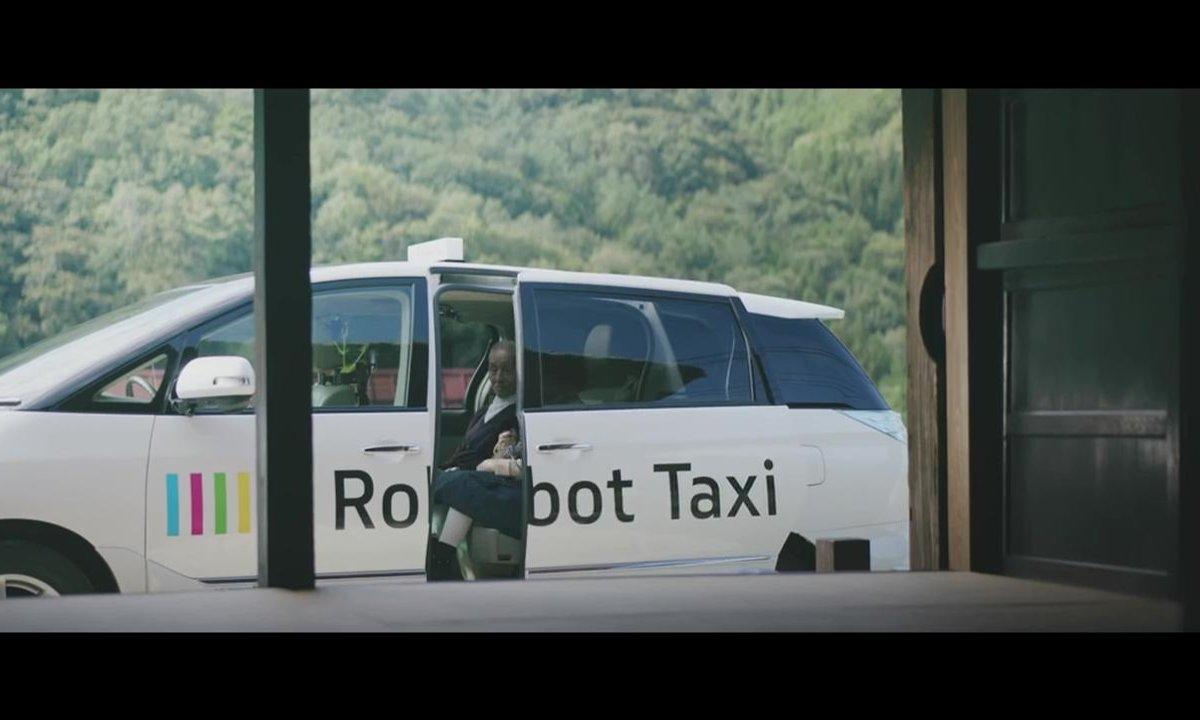 Robot Taxi : la vision autonome de 2020