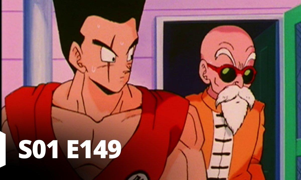 Dragon Ball Z - S01 E149 - Tout près du but