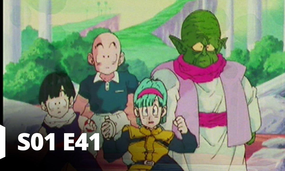 Dragon Ball Z - S01 E41 - Des amis très attentionnés
