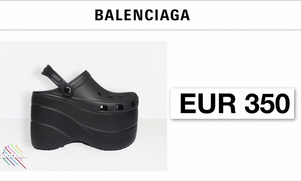 """Fashion Hotline de Marc Beaugé : la tendance """"fugly"""""""