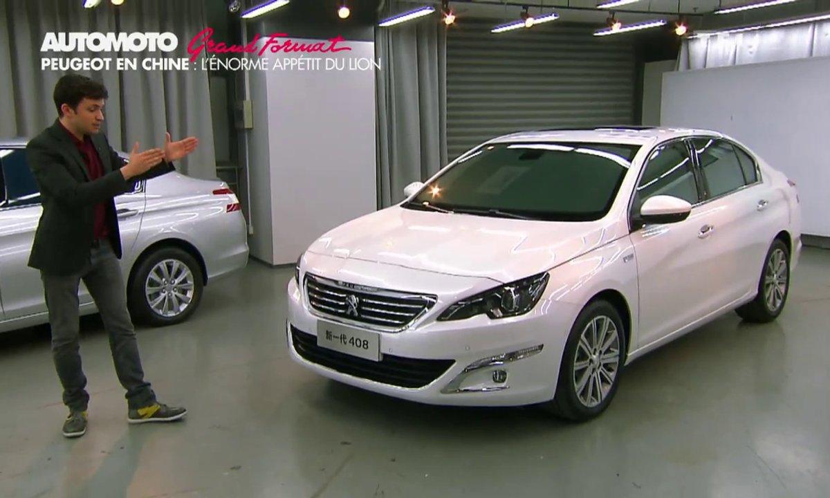 Grand Format : Peugeot en Chine, l'énorme appétit du Lion