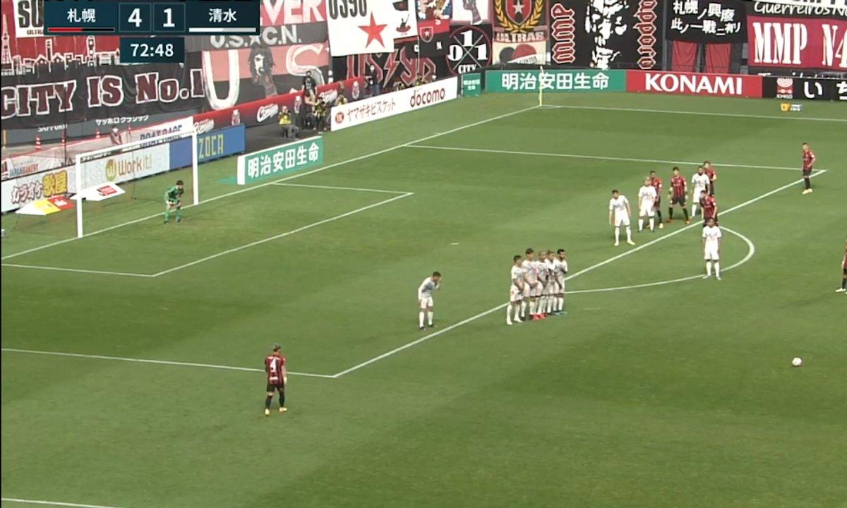 VIDEO - Un coup franc splendide au Japon
