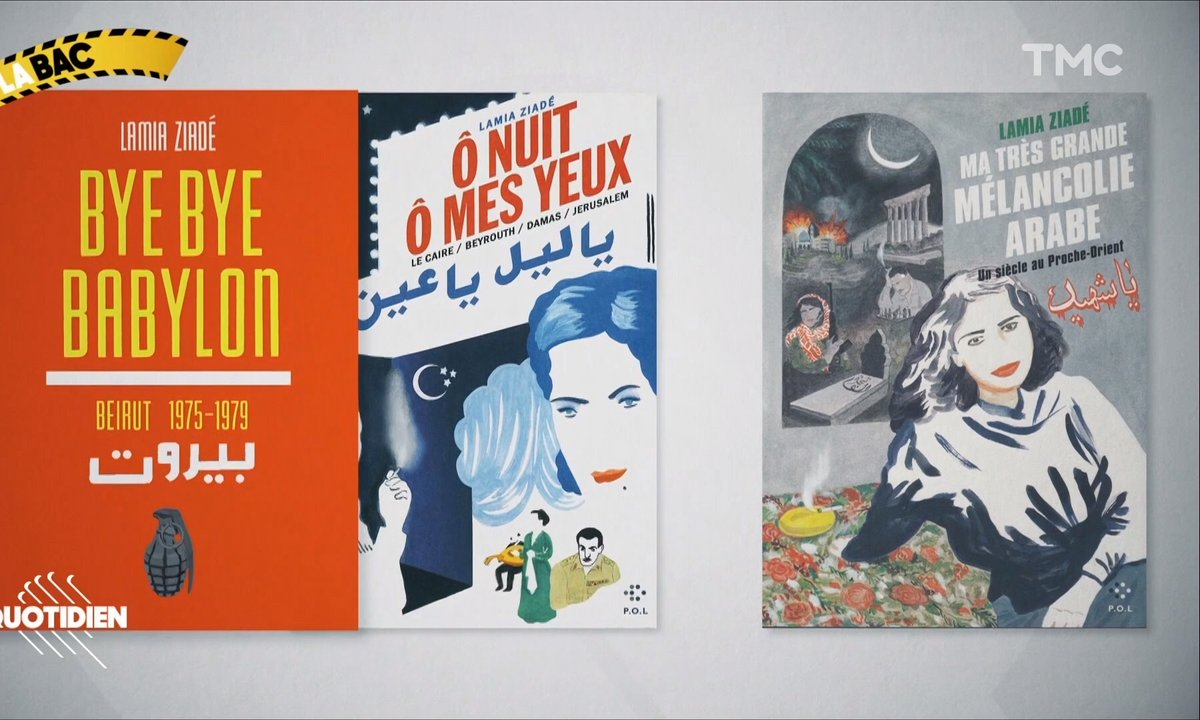 La BAC : comment la Culture resserre les liens du Liban