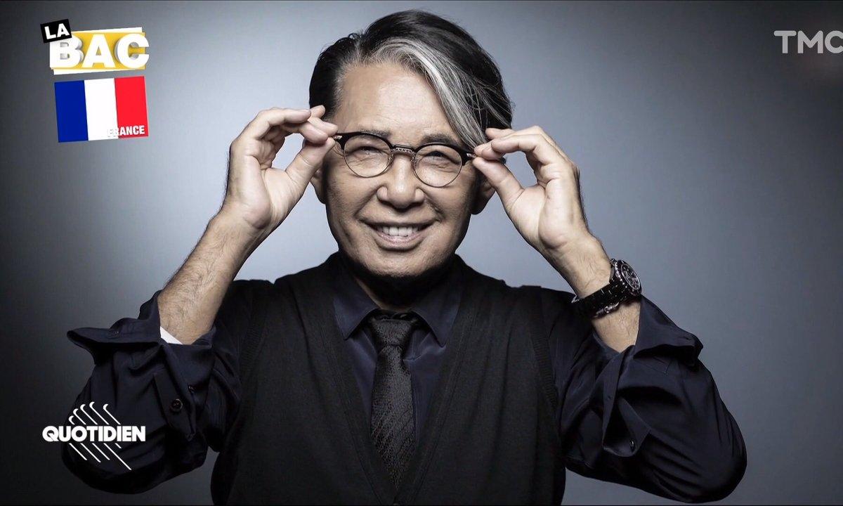 La BAC : Kenzo Takada, le plus célèbre des couturiers japonais