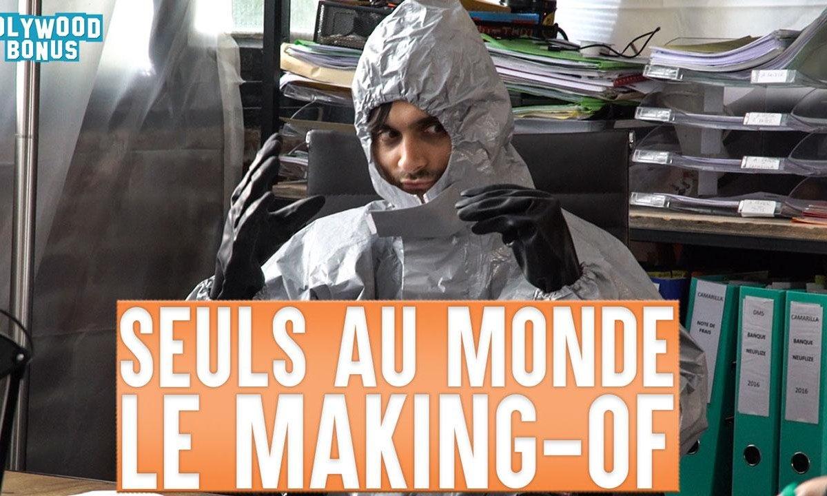 Lolywood - Seuls au Monde: le Making-of