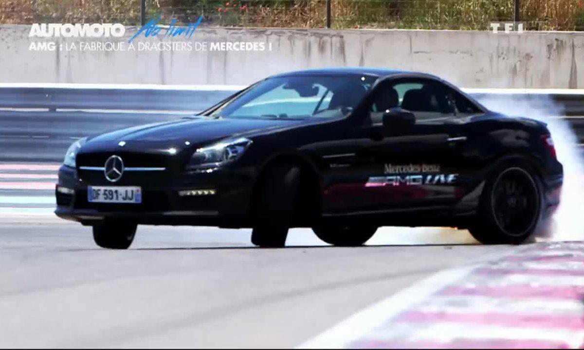 No Limit : AMG, la fabrique à dragsters de Mercedes-Benz !