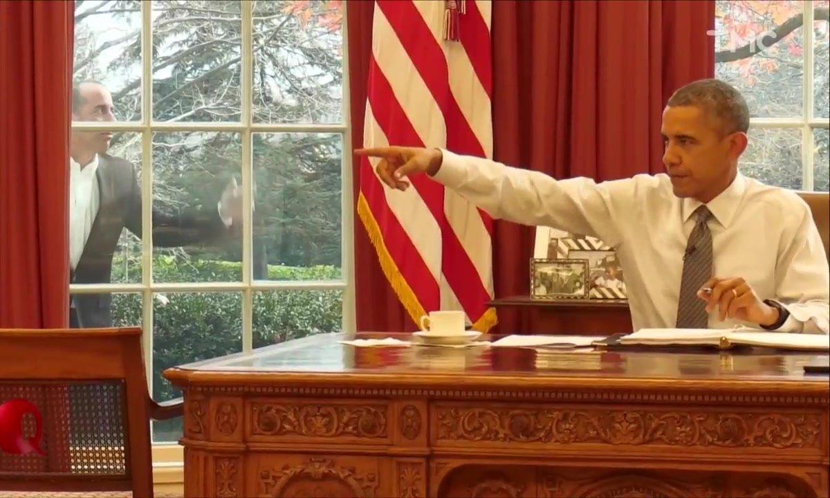Le Petit Q : les people disent adieu à Barack Obama