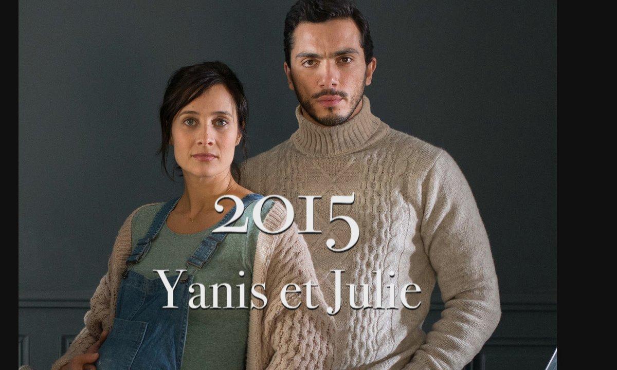 Le portrait de Yanis et Julie : 2015