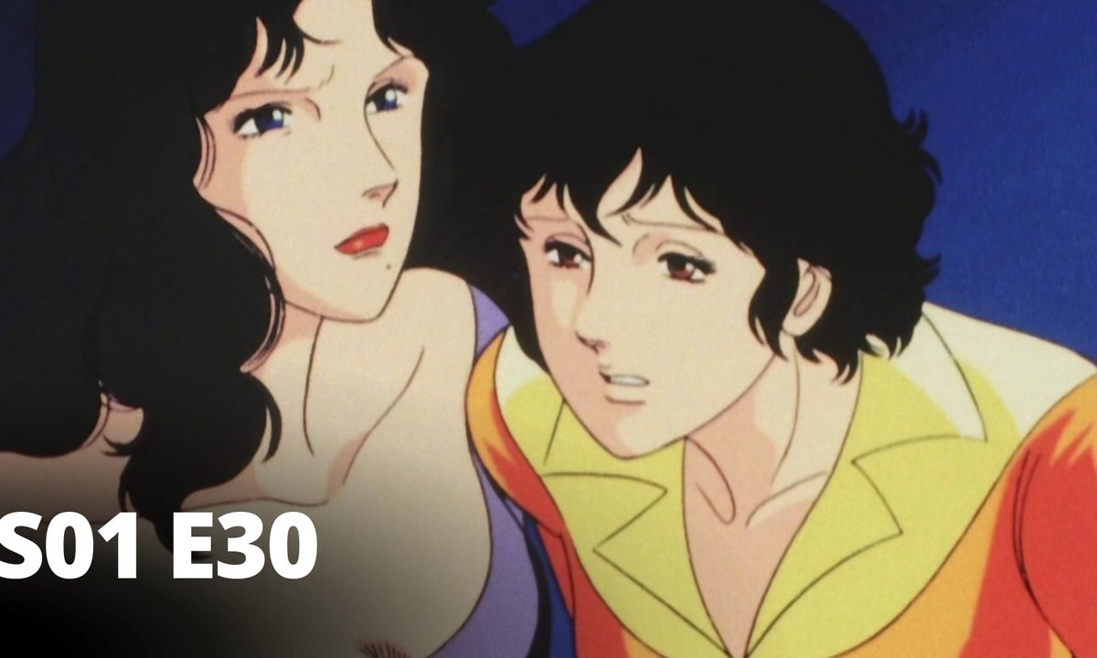 Signé Cat's Eyes - S01 E30 - Un Concurrent