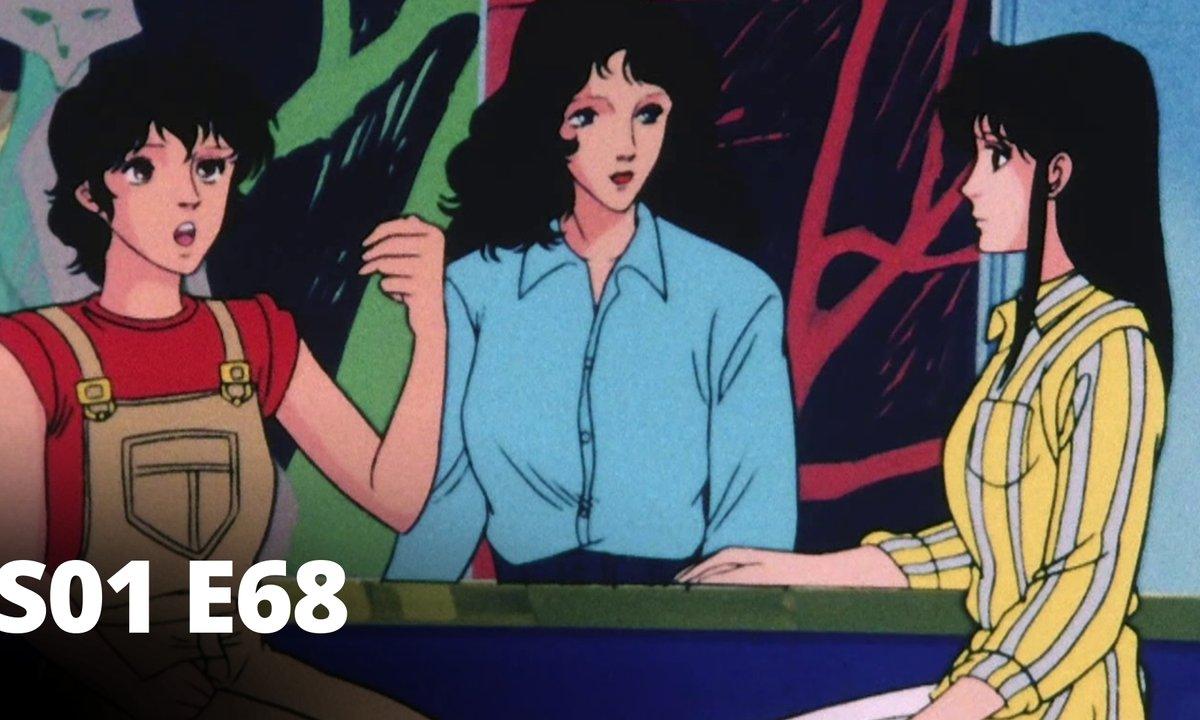 Signé Cat's Eyes - S01 E68 - Tu me rends folle