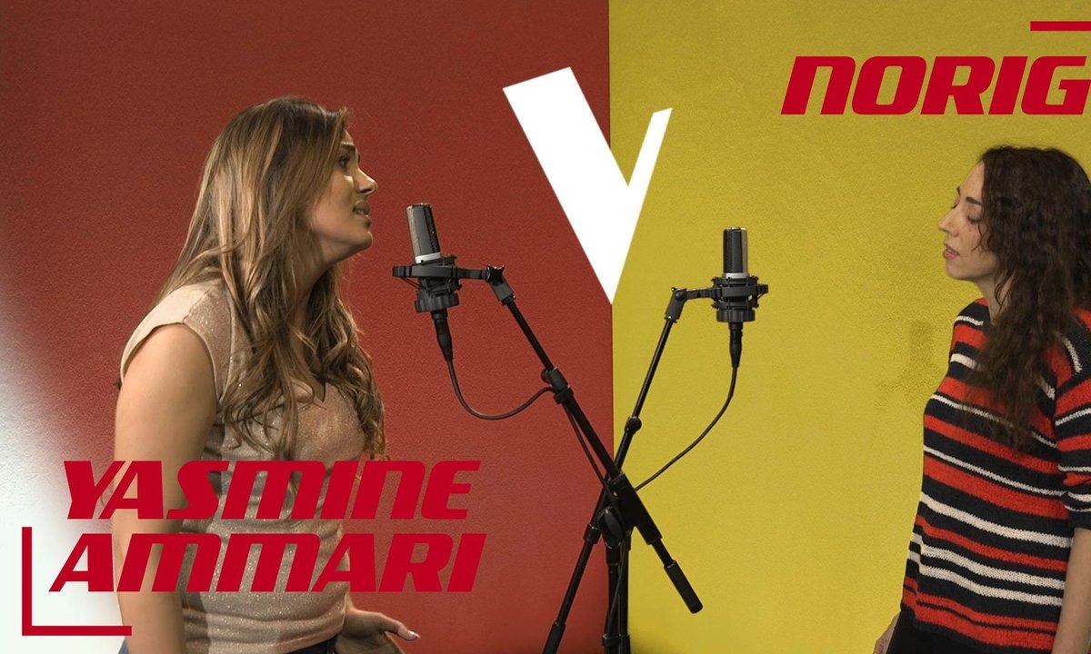 La Vox des talents : Yasmine Ammari vs Norig   Si maman si   France Gall