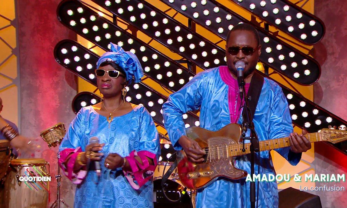 Amadou et Mariam : « La confusion » en live sur Quotidien (exclu web)