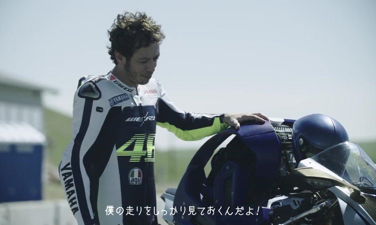 Motobot : Valentino Rossi rencontre la moto autonome de Yamaha