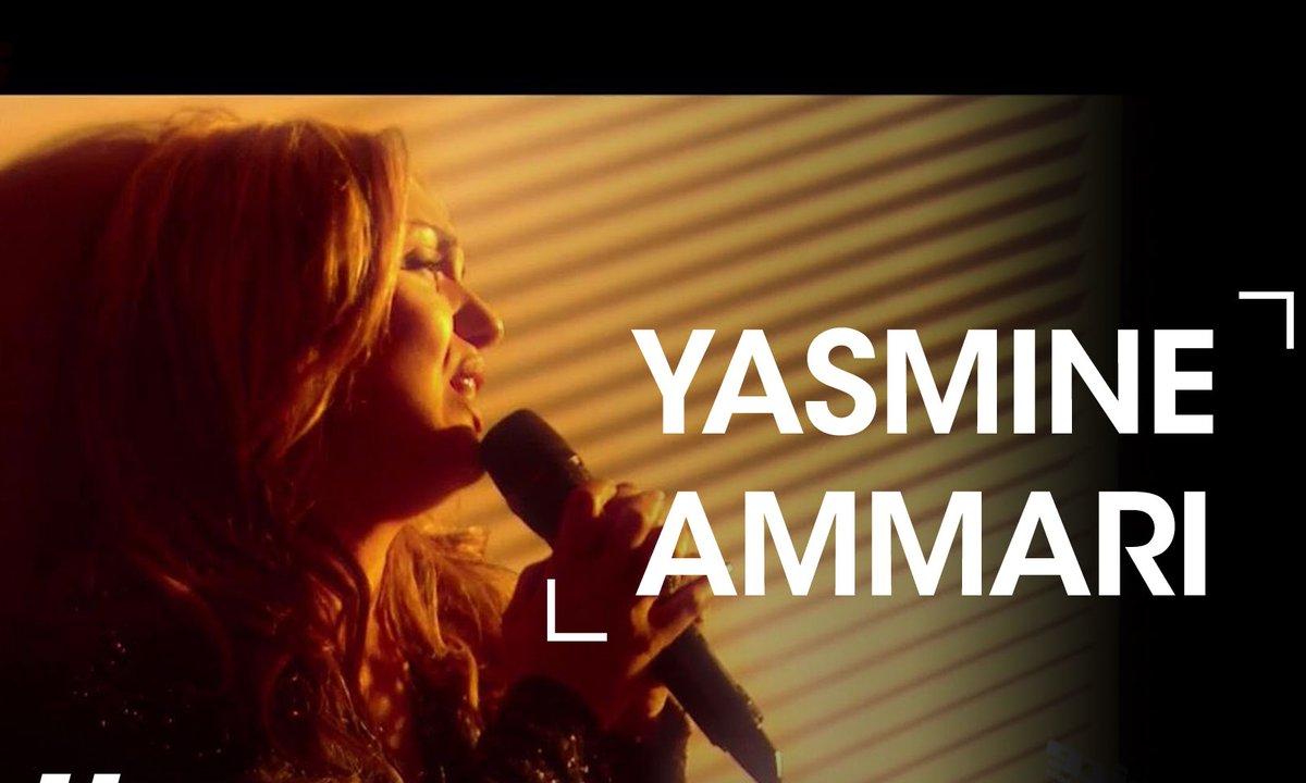 Yasmine Ammari  | la Mamma | Charles Aznavour