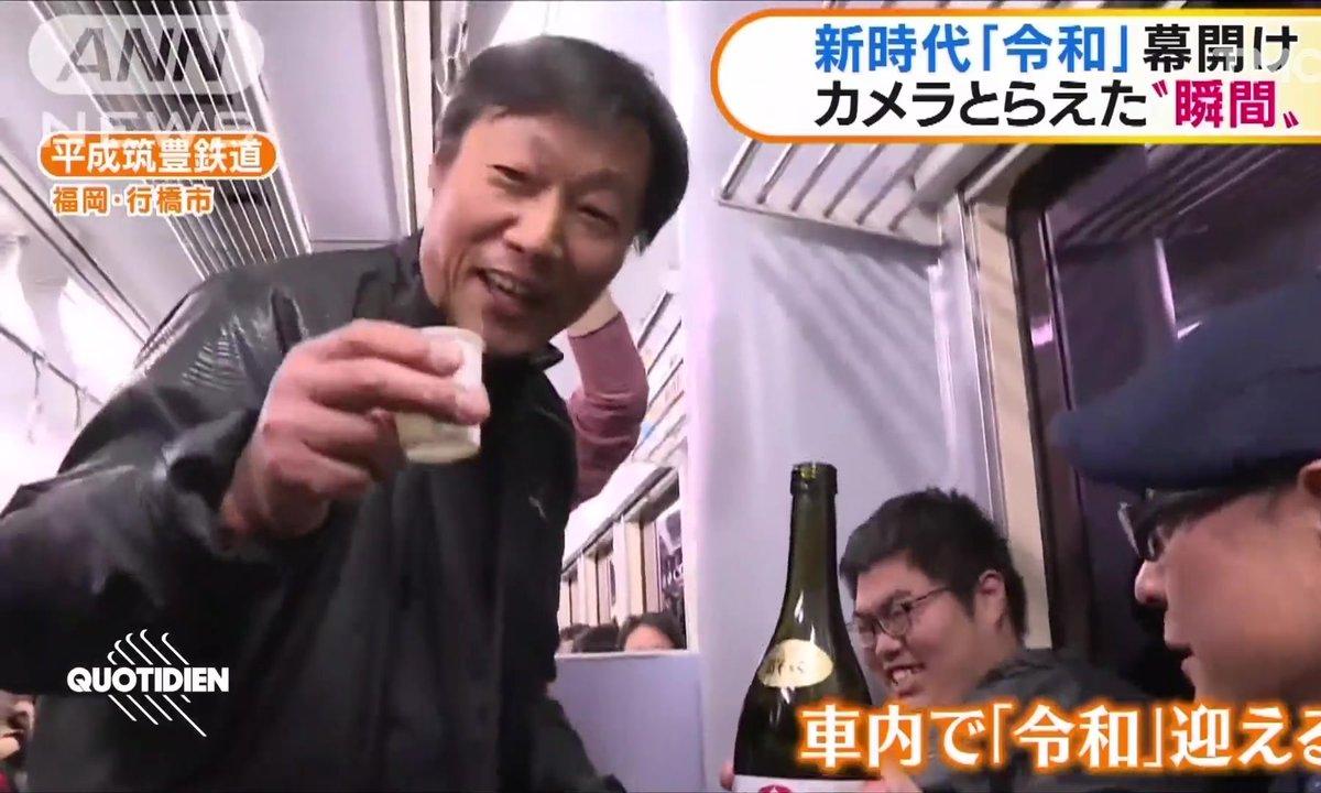 Zoom : les célébrations du nouvel empereur du Japon