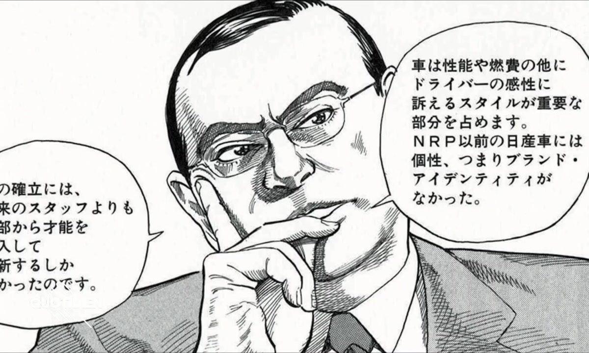 Zoom : au Japon, Carlos Ghosn superstar d'un manga
