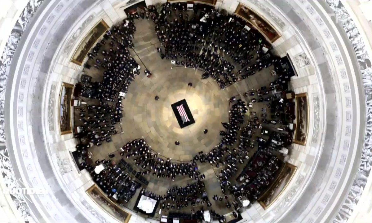 Zoom: l'Amérique unie de McCain