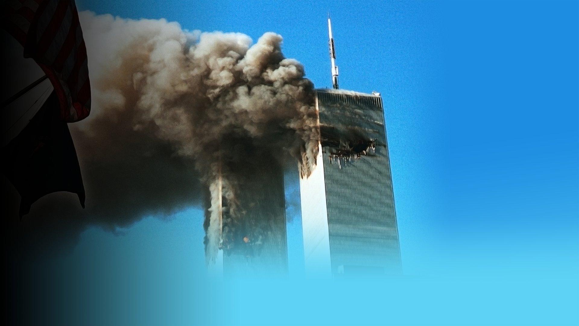 fond 11 septembre : une histoire française