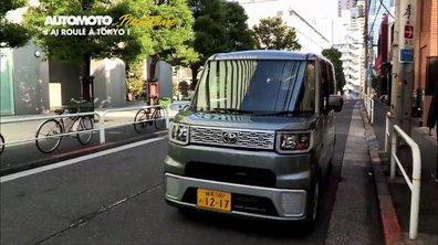 Plein Phare : vit-on différemment l'automobile à Tokyo ?