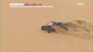 Grand Format : Tonnerre mécanique sur les dunes d'Abu Dhabi