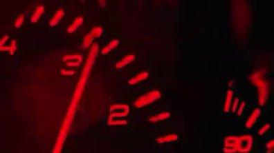Nouvelle Peugeot 308 GTi : teaser officiel