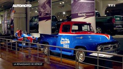 Salon de Detroit : Le musée Ford