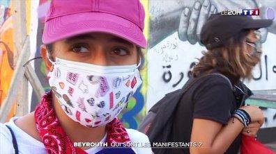 Beyrouth : qui sont les manifestants ?