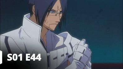 Bleach - S01 E44 - Episode 44