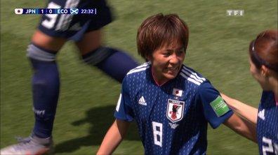 Japon - Ecosse (1 - 0) : Voir le but d'Iwabuchi en vidéo