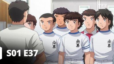 Captain Tsubasa - S01 E37 - La catapulte infernale !