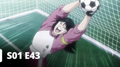 Captain Tsubasa - S01 E43 - L'appel du tigre