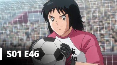 Captain Tsubasa - S01 E46 - Le coup d'envoi du siècle