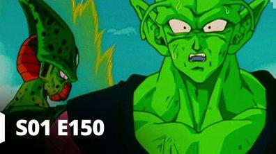 Dragon Ball Z - S01 E150 - La créature invincible