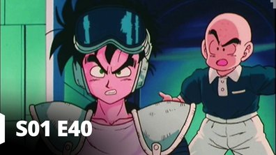 Dragon Ball Z - S01 E40 - Destination Namek