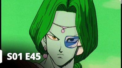 Dragon Ball Z - S01 E45 - Une puissance extraordinaire
