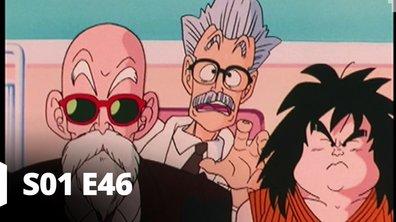 Dragon Ball Z - S01 E46 - Jusqu'au bout de l'univers