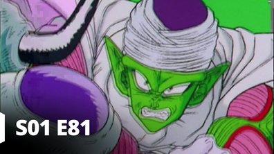 Dragon Ball Z - S01 E81 - Freezer contre Satan Petit Coeur