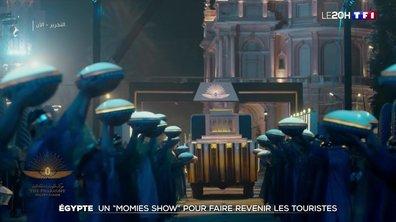 """Égypte : un """"momies show"""" pour faire revenir les touristes"""