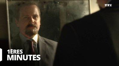 Esprits criminels - S15 E01 - Dans la peau d'un autre - premières minutes