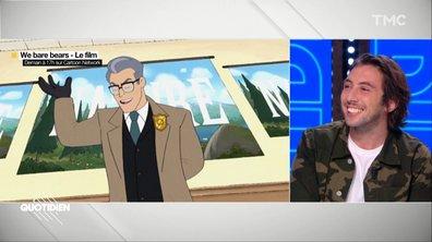 Etienne Carbonnier prête sa voix à un cartoon !