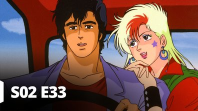 S2 EP33 : Les fausses plaques (1) - Nicky Larson