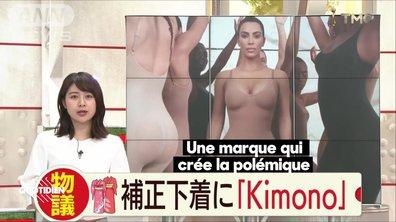 Flash Mode : ce jeu de mots de Kim Kardashian qui a fâché les Japonais