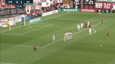 VIDEO - Un coup franc splendide au Japon