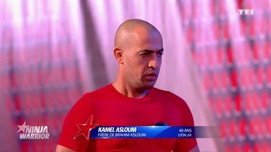 Le parcours de Kamel Asloum : Un défi de famille