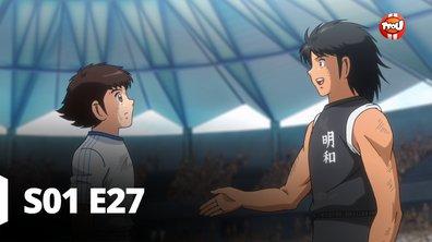 Captain Tsubasa - Episode 27 - L'Instant de gloire