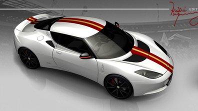 Lotus Evora S Freddie Mercury Edition : une voiture qui Queen ?