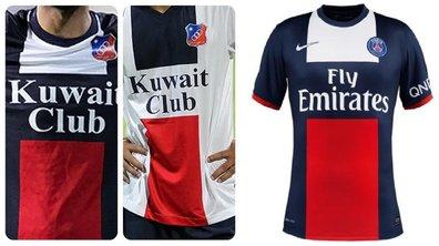 Insolite - PSG : Le maillot parisien plagié par un club du Koweït ?
